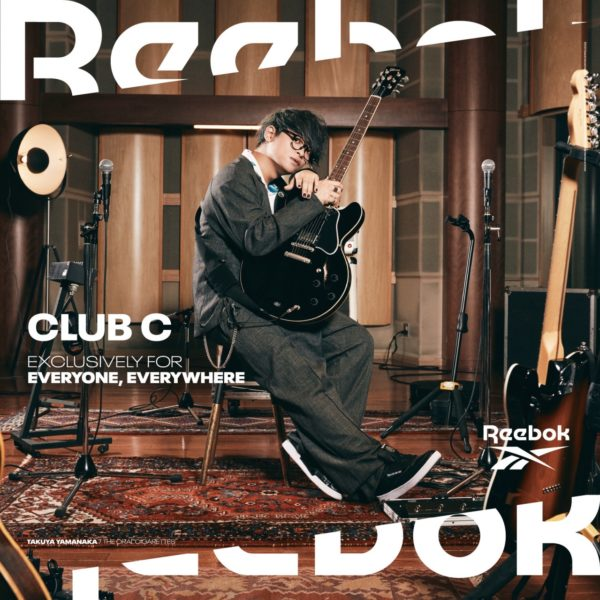 """""""MUZE"""" 衣装提供・スタイリング """"THE ORAL CIGARETTES 山中拓也""""【Reebok CLUB C 35TH ANNIVERSARY SPECIAL CONTENTS!】"""