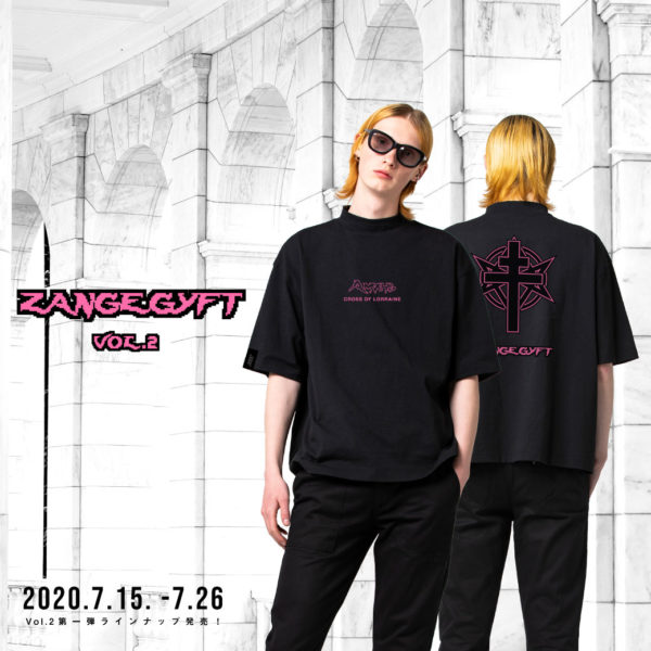 【ZANGE GYFT Vol.2】ざんげちゃん×GYFT by H>FRACTALコラボレーションアイテムVol.2の販売が開始!