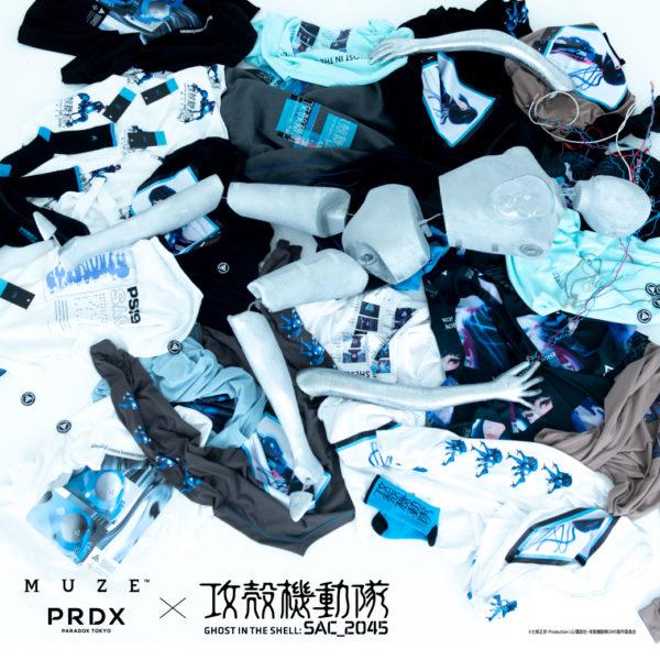 攻殻機動隊 SAC_2045×MUZE/PRDX PARADOX TOKYO コラボアパレルが登場