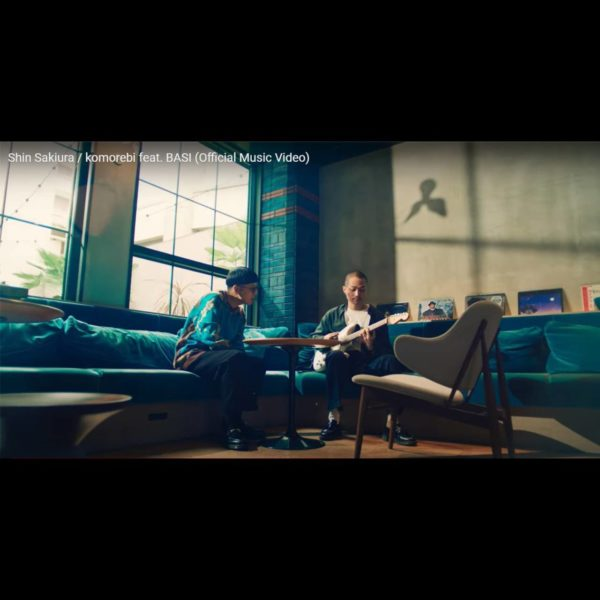 """MUZE"" 衣装提供 ""Shin Sakiura / komorebi feat. BASI (Official Music Video)"""