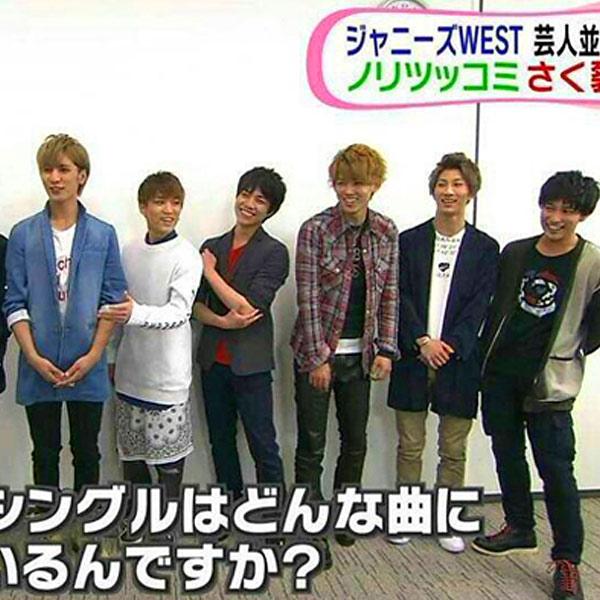 """日本テレビ""""ZIP!""""にてジャニーズウエストさんに""""MUZE""""のアイテムを着用して頂きました。"""