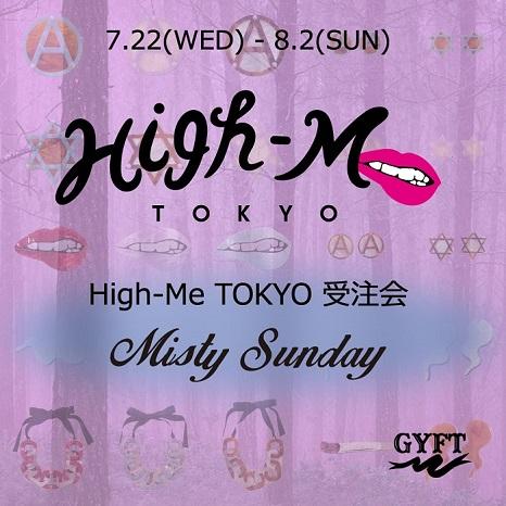 7/22(水)~8/2(日)【High-Me TOKYO】- MISTY SUNDAY – 受注会のお知らせ