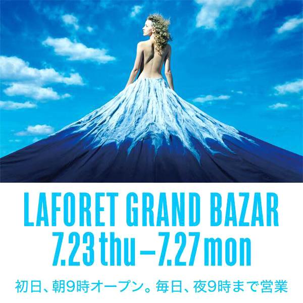 〈本日より開催〉 LAFORET GRAND BAZAR!!