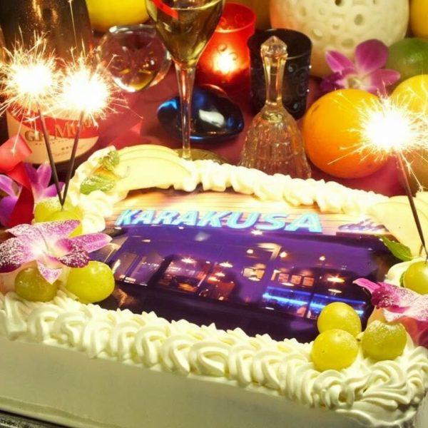 KARAKUSA DINER 写真プリントケーキ