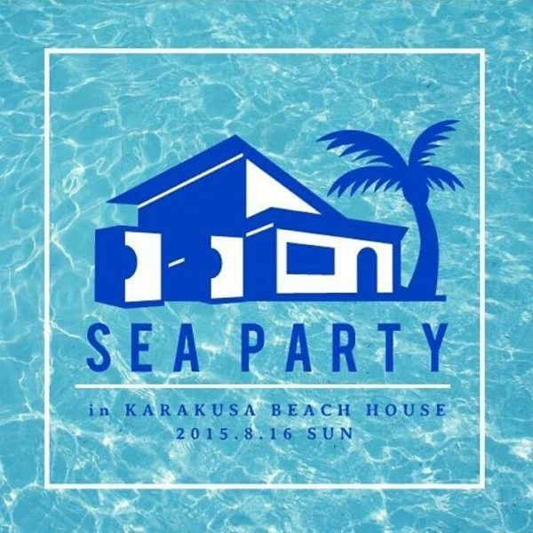 8/16 Sea party in Karakusa beach house
