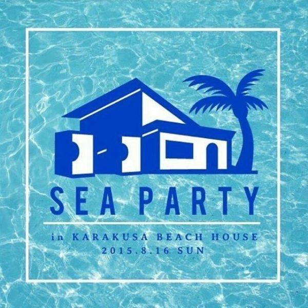 KARAKUSA DINER 9/6 日 Sea party