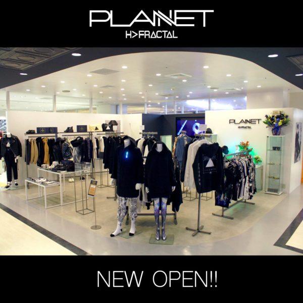 """""""PLANNET by H>FRACTAL"""" OPEN!!!"""