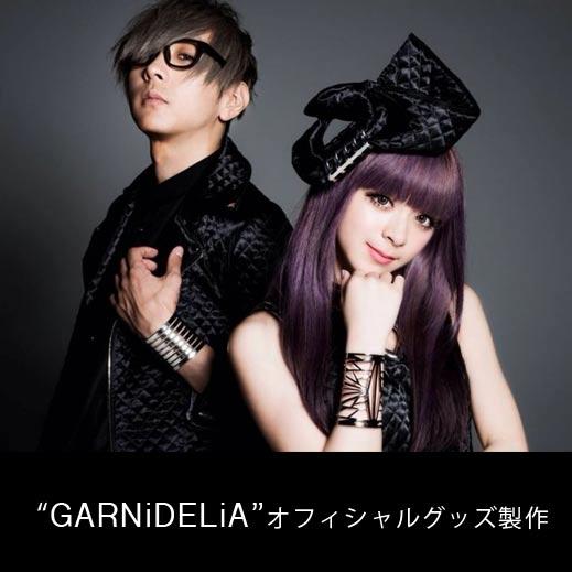 """""""GARNiDELiA"""" ワンマンライブ「stellacage vol.Ⅲ」のオフィシャルグッズのデザインを製作致しました。"""