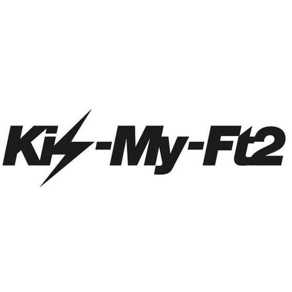 """Kis-My-Ft2 """"アイノビート"""" のMVにて """"THE TEST"""" のアイテムを着用して頂きました。"""