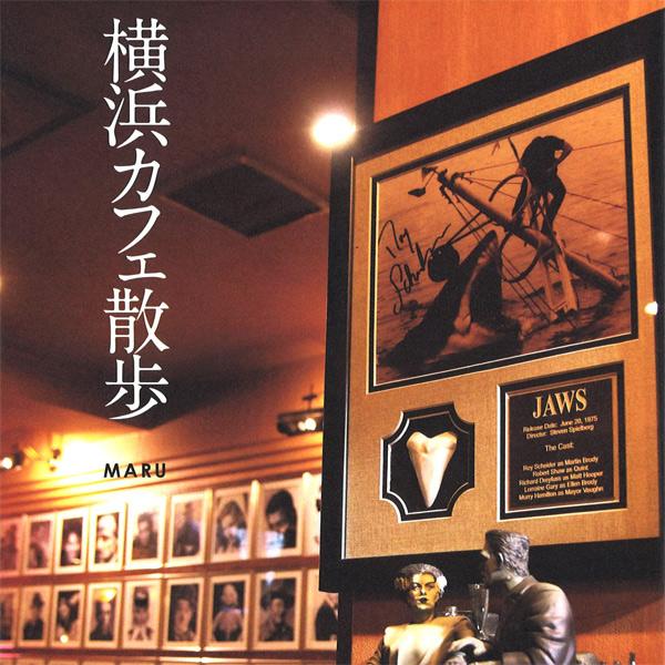 """書籍""""横浜カフェ散歩"""" にて ロクカフェ を掲載して頂きました。"""