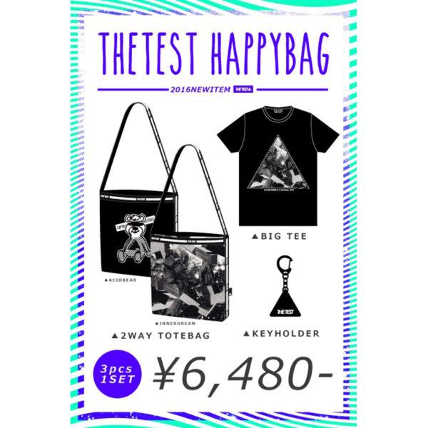 12/4(金)~12/31(木)【THE TEST】2016HAPPY BAG予約受付中!!