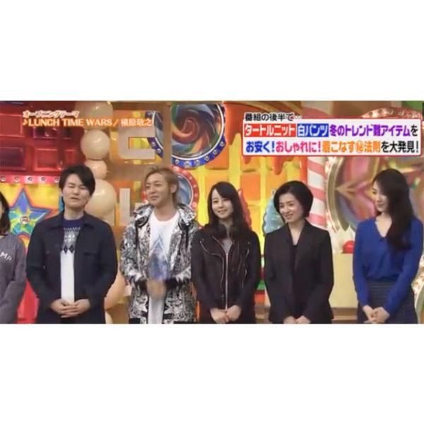 日本テレビ『ヒルナンデス!』つるの剛士様、衣装協力の商品紹介