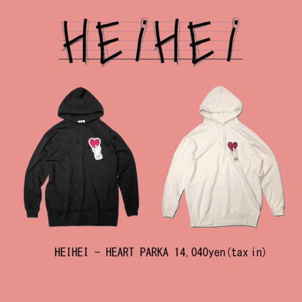 GYFT新入荷情報【HEIHEI】 HEART PARKA
