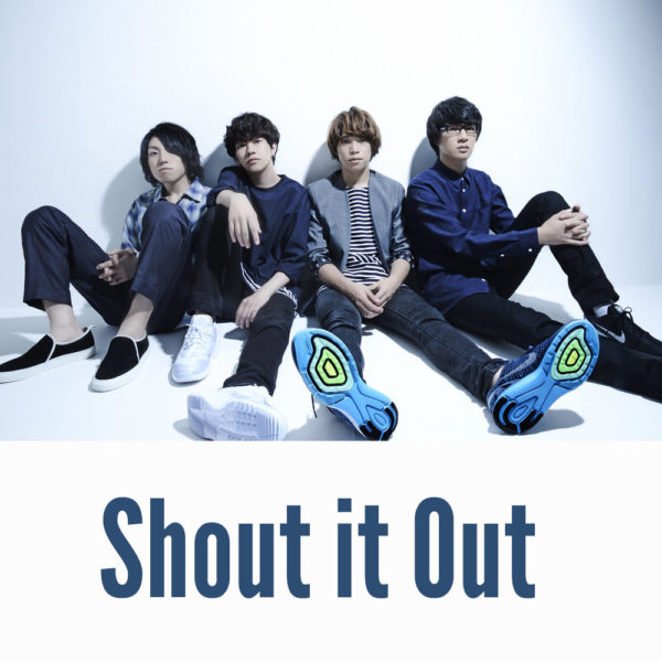 """Shout it Out"" さま着用 MUZE着用アイテム紹介"