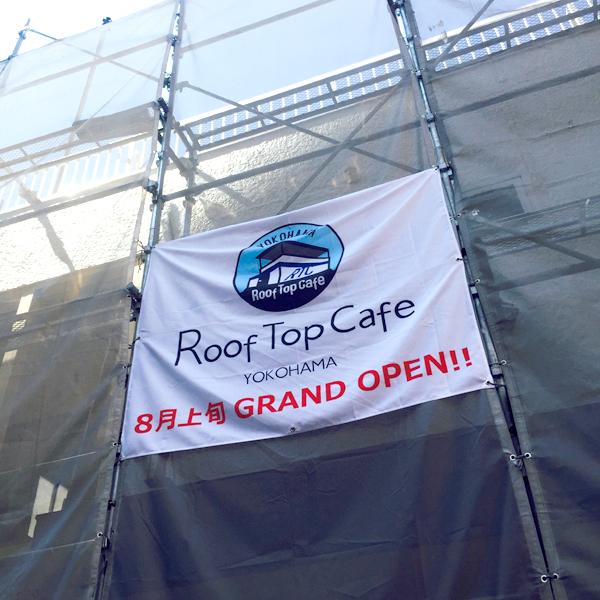 RoofTopCafe YOKOHAMAオープンまでの道のり