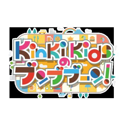 フジテレビ『KinKi Kidsのブンブブーン』にて堂本剛さんにPARADOX×FALILV by Falilvのアイテムを衣装提供致しました。