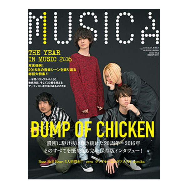 """MUSICA Vol.117"" THE ORAL CIGARETTESインタビュー記事にてMUZEのアイテムをご着用頂きました。"
