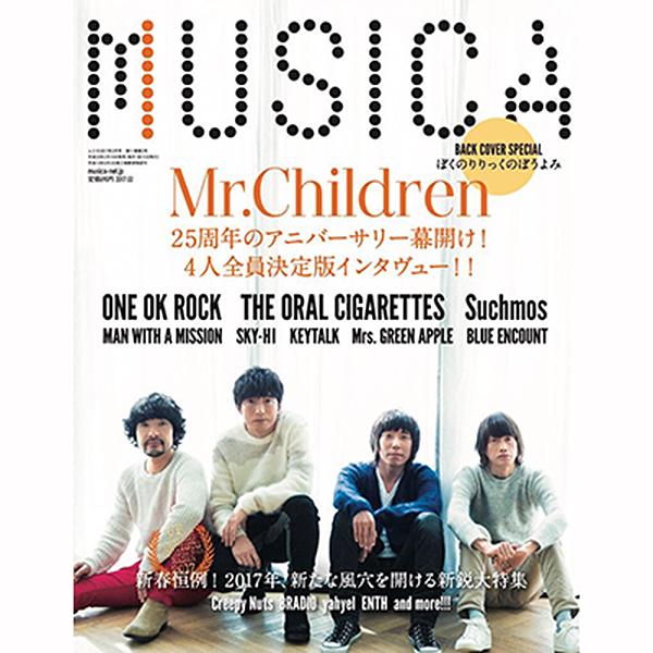 """""""MUSICA 2月号Vol.118"""" THE ORAL CIGARETTESインタビュー記事にてMUZEのアイテムをご着用頂きました。"""