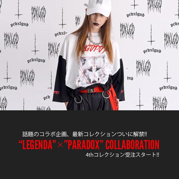 1/12(Thu):H>FRACTAL 【PARADOX × LEGENDA】4th COLLECTION PRE ORDER