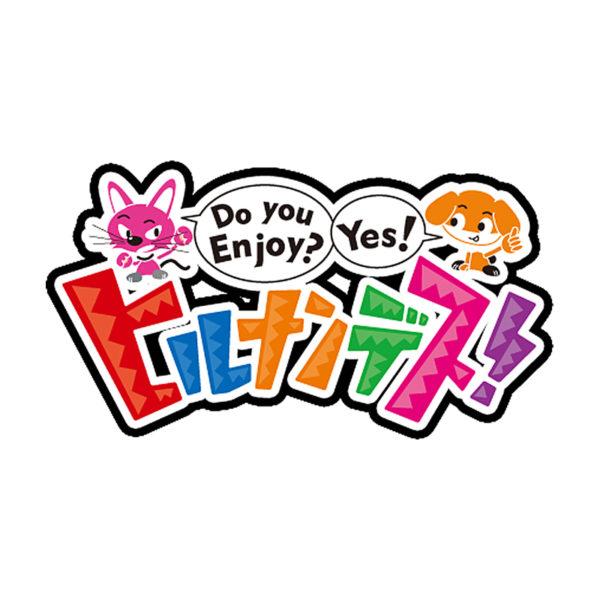 """日本テレビ""""ヒルナンデス!""""番組内にてつるの剛士さまが""""THE TEST""""のアイテムを衣装提供致しました。"""