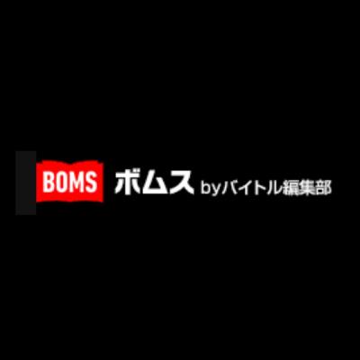 """WEBマガジン""""ボムス""""チュ〜モクARTIST THE ORAL CIGARETTES特集にて山中拓也氏にMUZEのアイテムを衣装提供致しました。"""