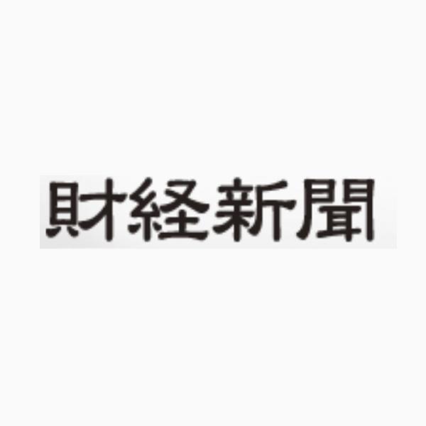 """オンラインニュースサイト""""財経新聞"""" にてMUSEUM by H>FRACTAL2017年秋冬のランウェイショーが掲載されました。"""