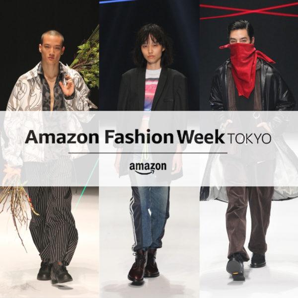 """""""AmazonFashionWeekTOKYO"""" にてMUSEUM by H>FRACTAL2017年秋冬のランウェイショーが掲載されました。"""