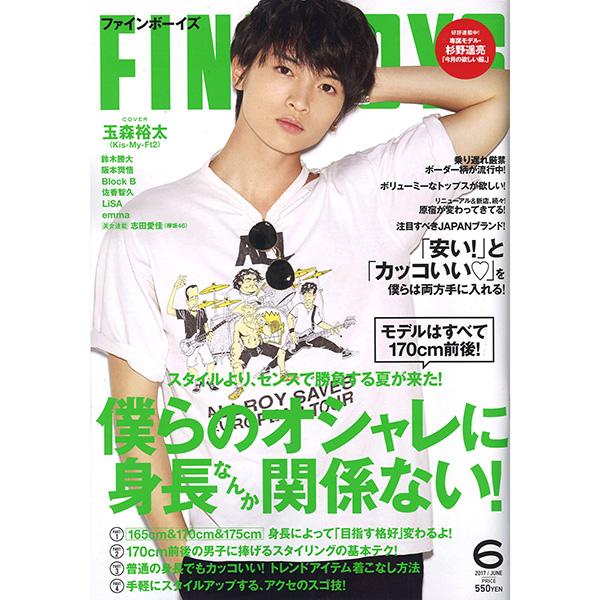 """FINEBOYS6月号""ショップ特集にてH>FRACTALが掲載されました。"