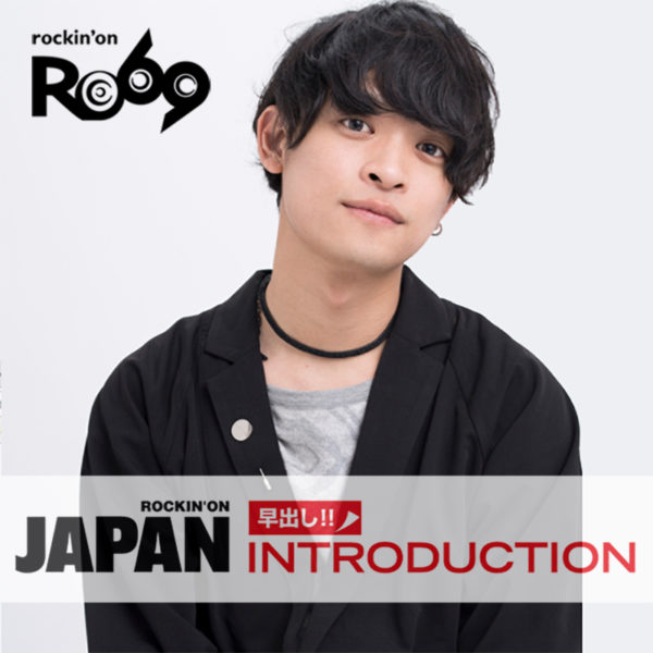 """RO69"" THE ORAL CIGARETTES山中拓也氏インタビュー記事にてMUZEのアイテムを衣装提供致しました。"