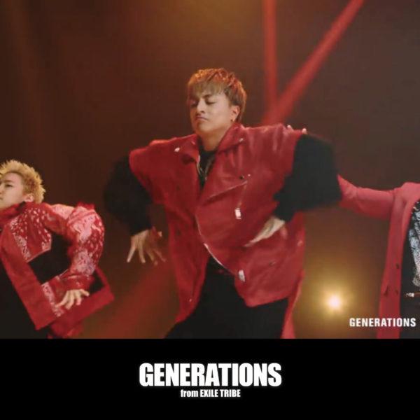 """""""白濱 亜嵐""""LIVE DAM STADIUM STAGE CM GENERATIONS篇にてPARADOXが衣装提供を行いました。"""