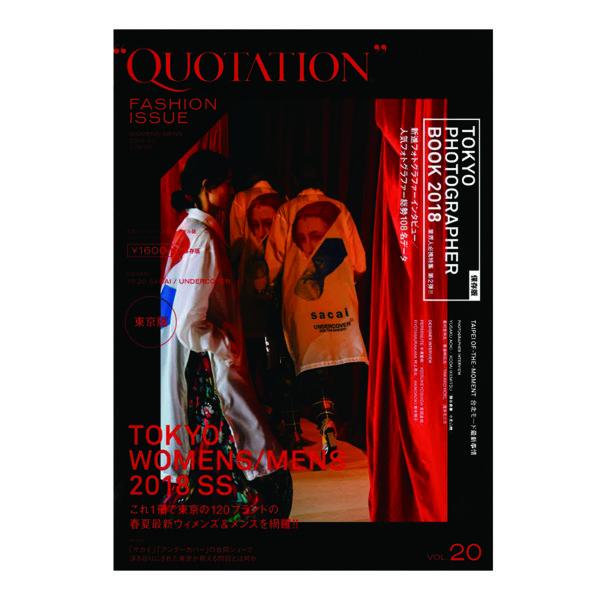"""""""QUOTATION MAGAZINE Vol.20""""にMUZE 2018春夏コレクションが掲載されました。"""