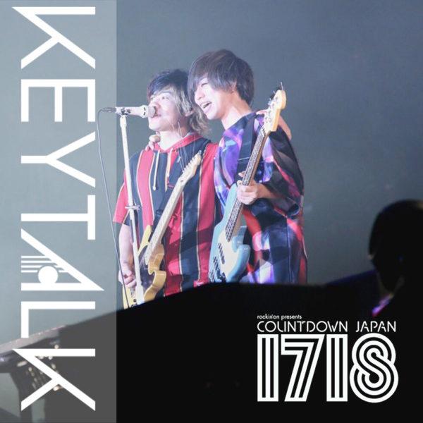 """KEYTALK""""COUTDOWN JAPAN 17/18″ライブにて""""PARADOX""""が衣装提供を行いました。"""