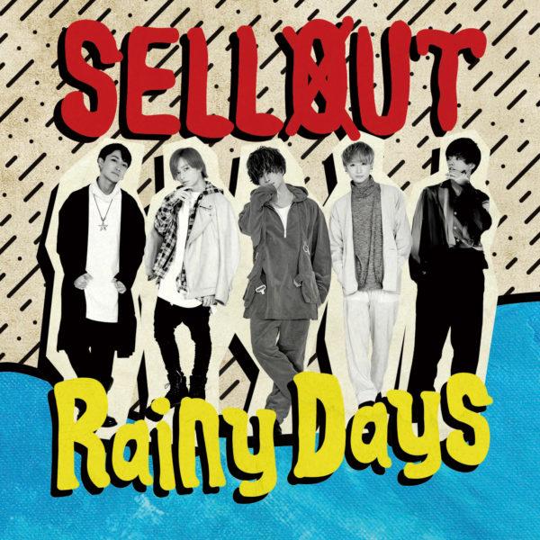 MUZE, PARADOX 衣装提供 SELLOUT新アーティスト写真・新曲「Rainy Days」ジャケット
