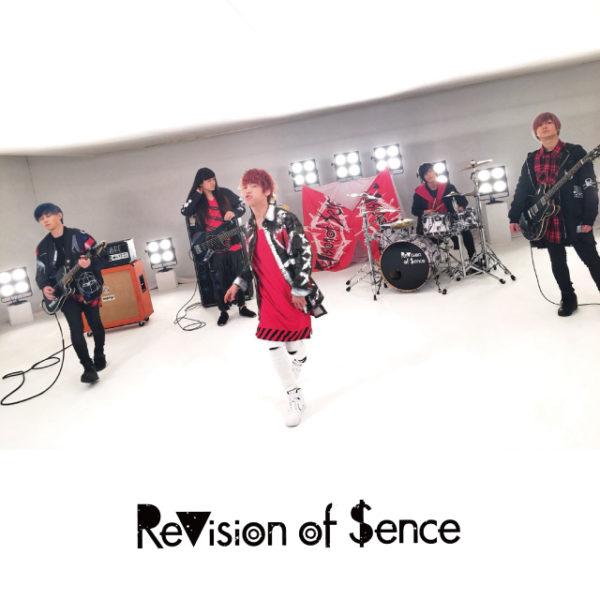"【ReVision of Sence】新曲MV撮影にて""PARADOX""が 衣装提供を行いました。"