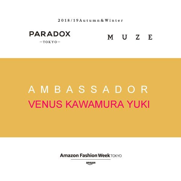 ヴィーナス・カワムラユキ氏がアンバサダーに就任!