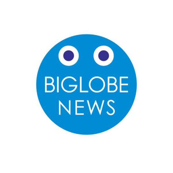 """""""BIGLOBE ニュース""""PARADOX TOKYOのショーにプロバスケ選手""""矢野良子""""氏 出演"""