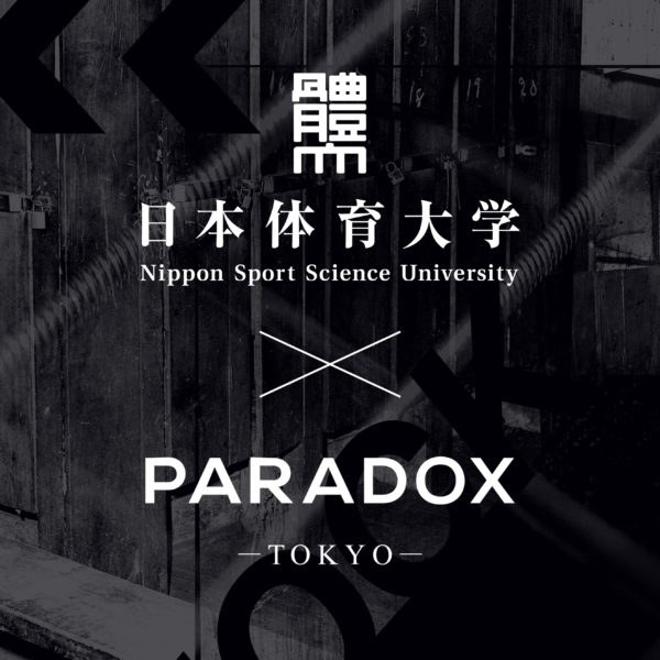 """PARADOX TOKYO"" × ""日本体育大学"" コラボムービー発表。"