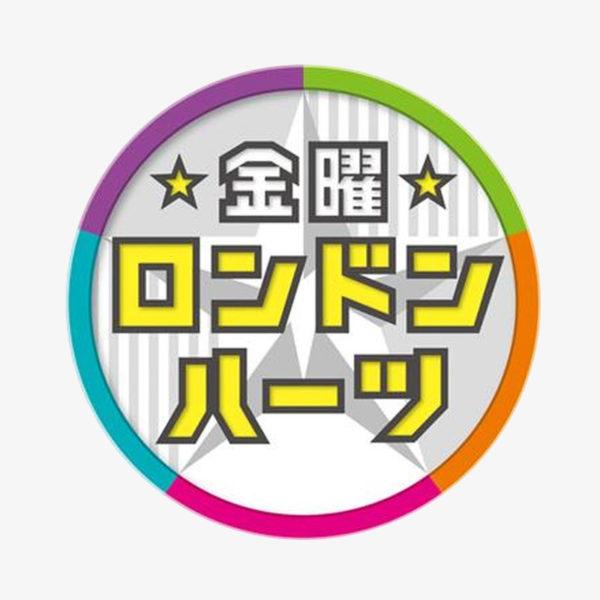 """MUZE""衣装提供 テレビ朝日ロンドンハーツ 出演 K-1″武尊"""