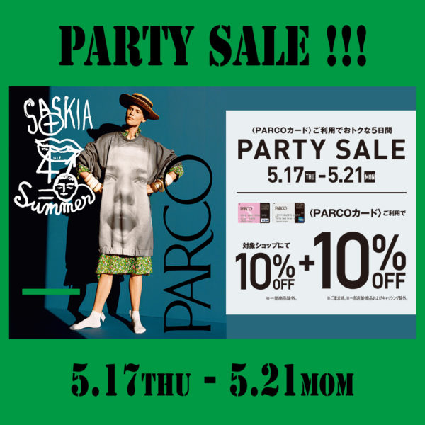 5/17(木)~5/21(月) PARTY SALE開催!!!