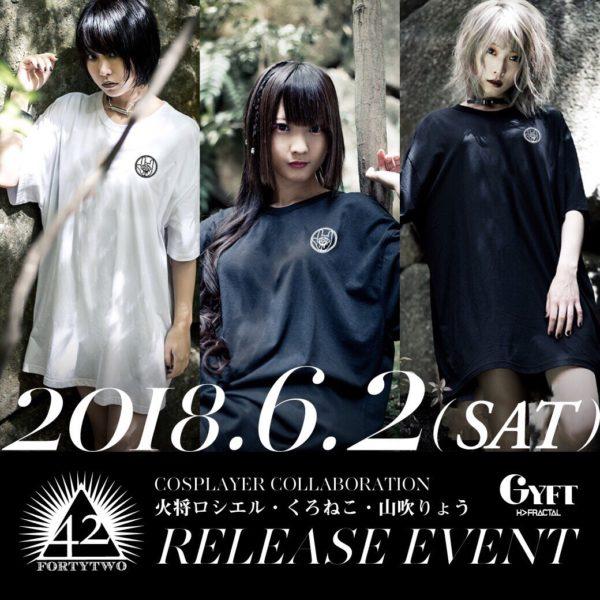 2018.06.02.SAT【42×COSPRAYER】リリースイベント開催決定!!