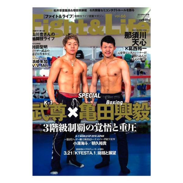 """MUZE""衣装提供 ""Fight&Life(ファイトアンドライフ)""vol.66 K-1選手 ""武尊"""