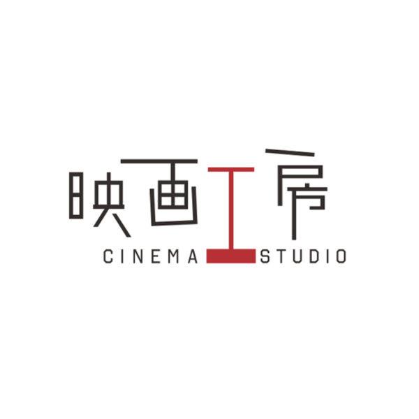 """""""PARADOX TOKYO""""衣装提供 """"斎藤工""""WOWOW「映画工房」"""