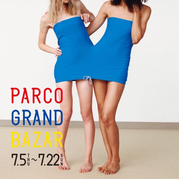 PARCOグランバザール!!! 7.5(THU)-7.22(SUN)