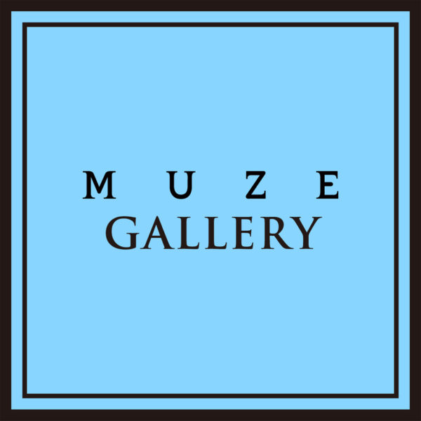 【MUZEのフラッグシップショップ[MUZE GALLERY]オープン】