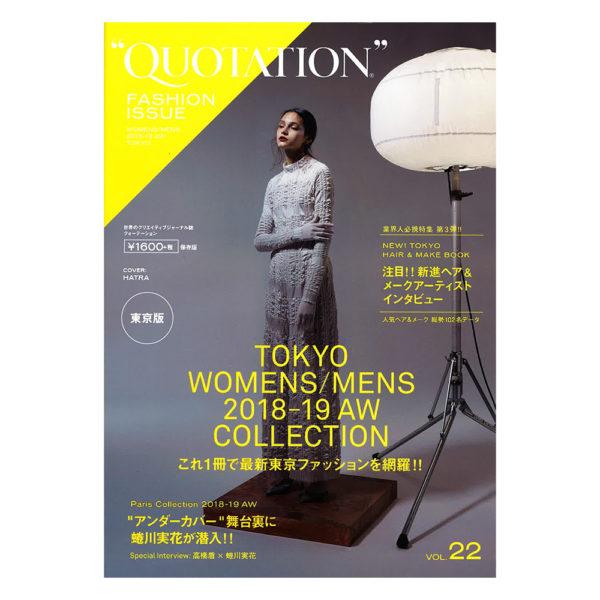 """QUOTATION MAGAZINE Vol.22″「MUZE」「PARADOX TOKYO」 2018秋冬コレクション 掲載"