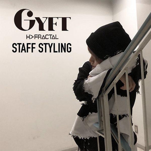 【STAFF STYLING】18AW #01