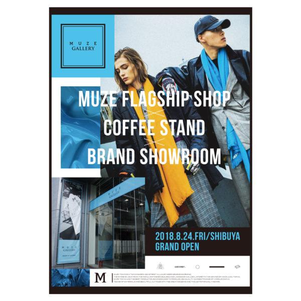 NEW OPEN!! MUZE初のフラッグシップショップ『MUZE GALLERY/ミューズギャラリー』8月24日(金)OPEN。コラボレーションムービー・店舗外観を初公開。