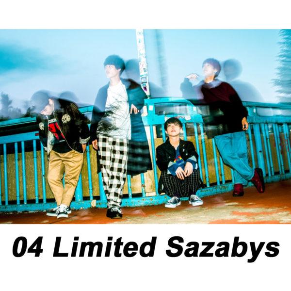 """PARADOX TOKYO"" 衣装提供 ""04 Limited Sazabys"""