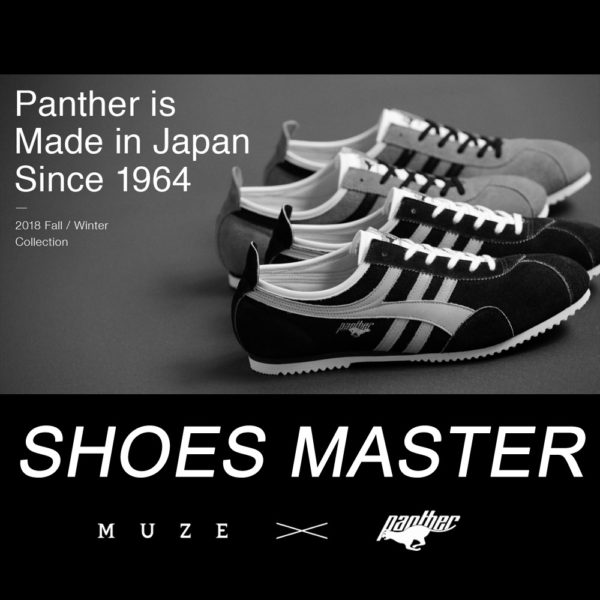 """SHOES MASTER"" MUZE 【MUZE × Panther】 掲載"
