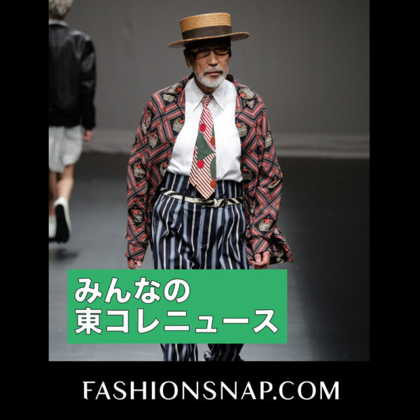 """FASHIONSNAP.COM"" MUZEモデル テリー伊藤さん 掲載記事"